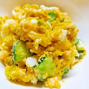 マッシュ南瓜とゆで卵のサラダ