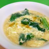 簡単(^^)小松菜とふんわりかき玉のとろみスープ♪