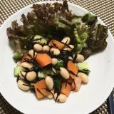 大豆と野菜のサラダ