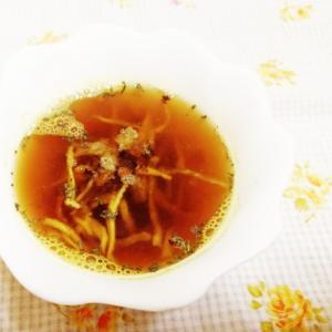 バジル風味♪切り干し大根のターメリックスープ
