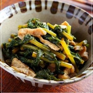 栄養たっぷり冬野菜♪ 大根葉のきつね煮