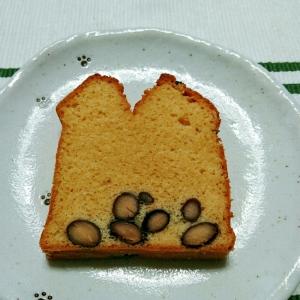 黒豆ときな粉のケーキ