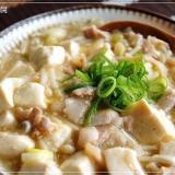 トロふわ♪ 柚子胡椒deピリピリ白い麻婆豆腐