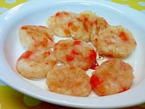 【離乳食】軟飯&魚ペーストのおやき