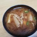 里芋と油揚げ味噌汁