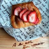 苺とシナモンシュガーのアップルデニッシュ