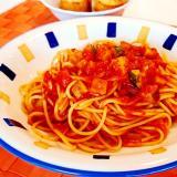 ズッキーニとパプリカのトマトパスタ