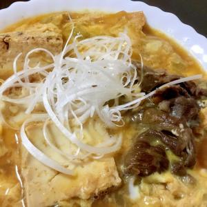 牛肉と豆腐の卵とじ