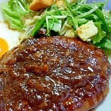 BBQソースで味付け簡単(^-^)ハンバーグ**