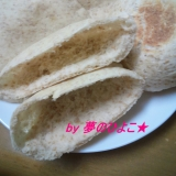 手ごねで簡単♪全粒粉入りピタパン