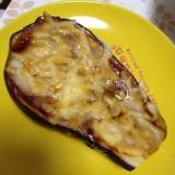 米ナスの☆味噌チーズ焼き