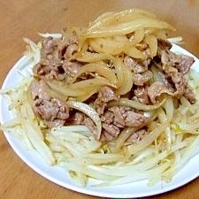 豚タマネギ炒めをもやしのお皿で召し上がれ~