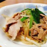 豚肉ともやしと小松菜のオイスターソース炒め