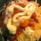 赤白野菜と鶏肉のタジン鍋・ピリカラ味噌マヨ味