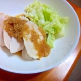 鶏ハムのおろしポン酢ソース