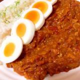 ★ホットクックレシピ★余り物野菜の無水キーマカレー