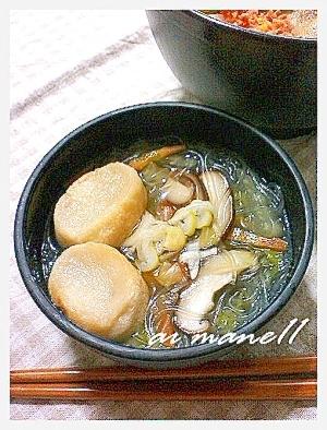 具沢山春雨スープ!