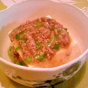 豆腐の生姜そぼろあんかけ