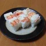 えびの押し寿司♪