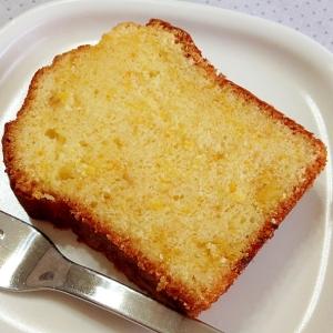 オレンジ入り☆しっとりパウンドケーキ