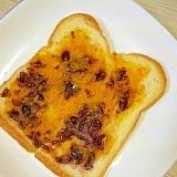 おろし金柑粒あんトースト‼