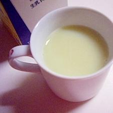 温かい緑茶で、緑茶ミルクティー(全工程写真あり)