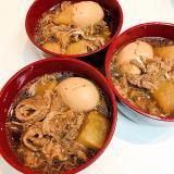 圧力鍋で簡単煮込み☆牛肉と大根とゆで卵の煮物