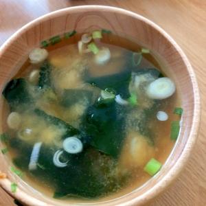 生姜とネギとわかめの味噌汁★
