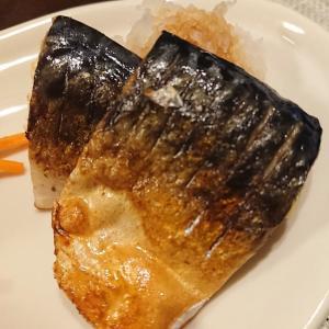 フライパンで焼き塩サバ