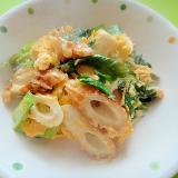 小松菜と竹輪のマヨ玉炒め