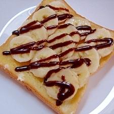 甘~い♪ バナナトースト