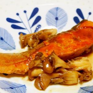 鮭と舞茸のバターポン酢焼き♪簡単で美味!