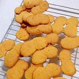 蒸しかぼちゃで簡単かぼちゃ風の形のかぼちゃクッキー