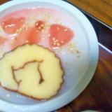 彩りキレイな梅酢生姜&伊達巻&白いりごまのレンジ粥