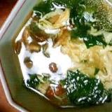 ※※なめことほうれん草の中華スープ※※