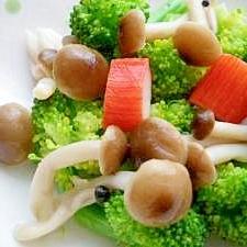 ヘルシー温野菜☆サラダ