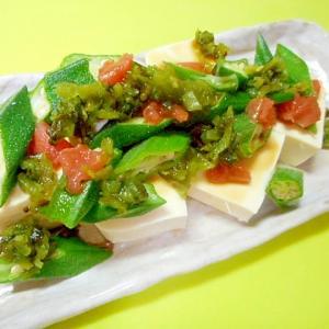 オクラと豆腐の青じそ梅サラダ