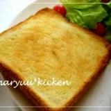 食パンが超リッチに♪はちみつトースト