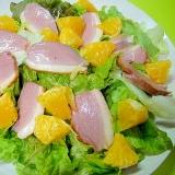 合鴨と八朔レタスのサラダ