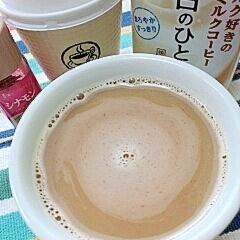 ホッと☆シナモンジンジャーきなこカフェオレ♪