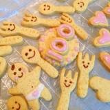 生地はHPで♪超簡単ダイエットアイシングクッキー♪