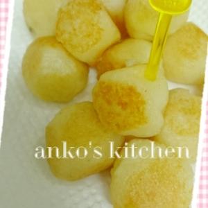 もちもちコロコロ☆チーズポテト