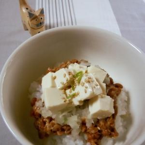 塩糀豆腐と納豆の簡単ヘルシー丼
