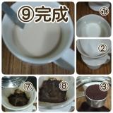 大さじ1のコーヒー豆でカフェオレ