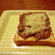 ドライカレーのトースト