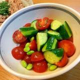 ミニトマト、きゅうり、枝豆の夏サラダ