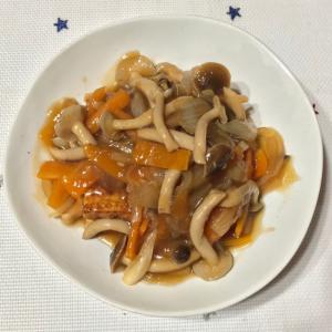 厚揚げのたっぷり野菜あんかけ(English○)