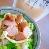 Θ塩麹Θ 青ネギ&ウインナーマヨの塩麹ご飯**