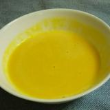 ★子供に人気★かぼちゃスープ