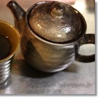 美味しいごぼう茶